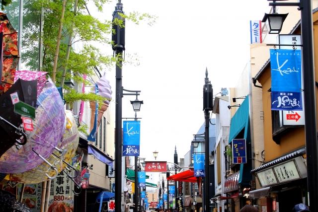 鎌倉・小町通り