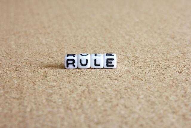 ルールを決める
