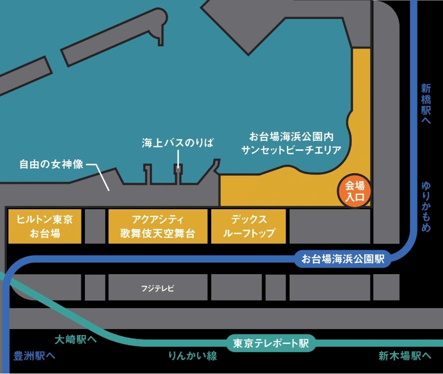 会場のエリアマップ