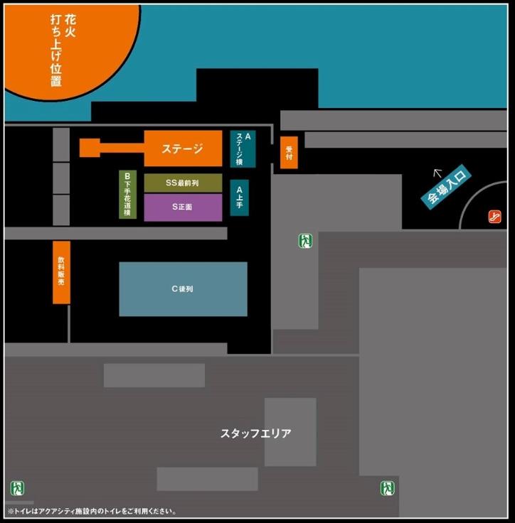 アクアシティ歌舞伎天空舞台 受付場所