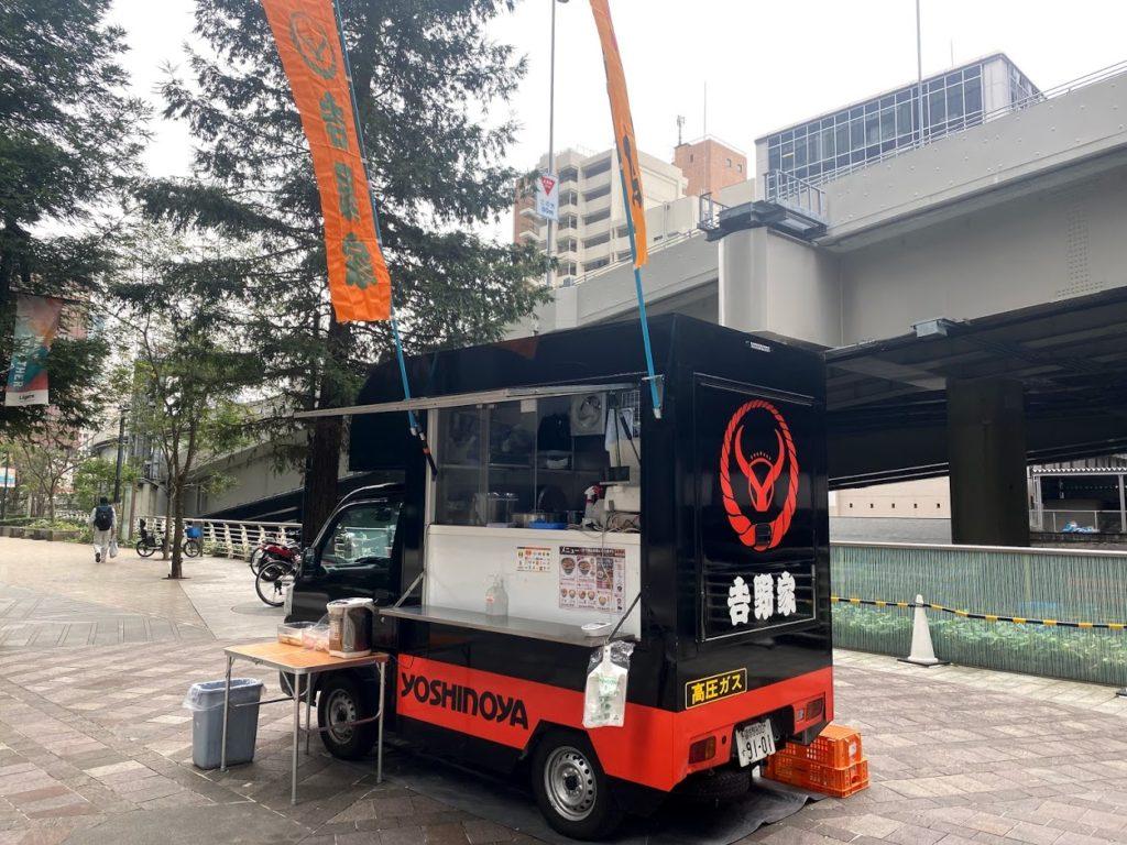 牛丼・キッチンカー